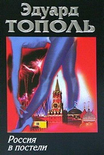 Не сдавайся манга читать на русском языке